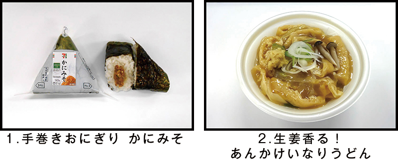 f:id:oishi-shogo:20190321134929j:plain