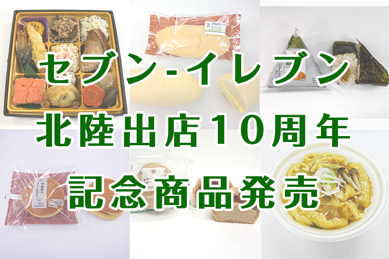 f:id:oishi-shogo:20190326112027j:plain