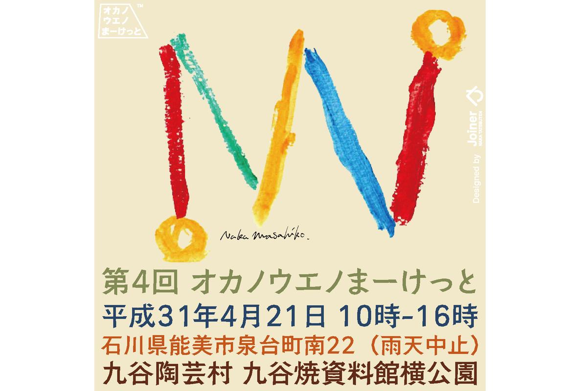 f:id:oishi-shogo:20190327190043j:plain