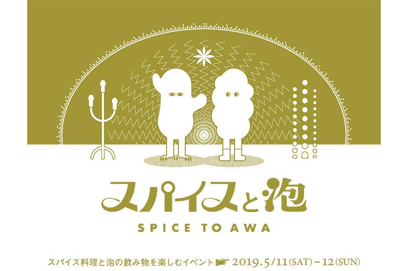 f:id:oishi-shogo:20190415155606j:plain