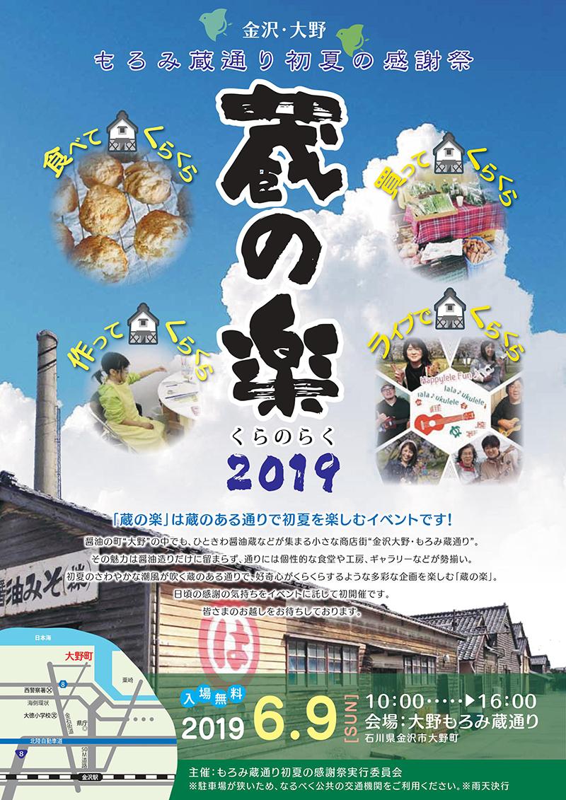 f:id:oishi-shogo:20190523100241j:plain