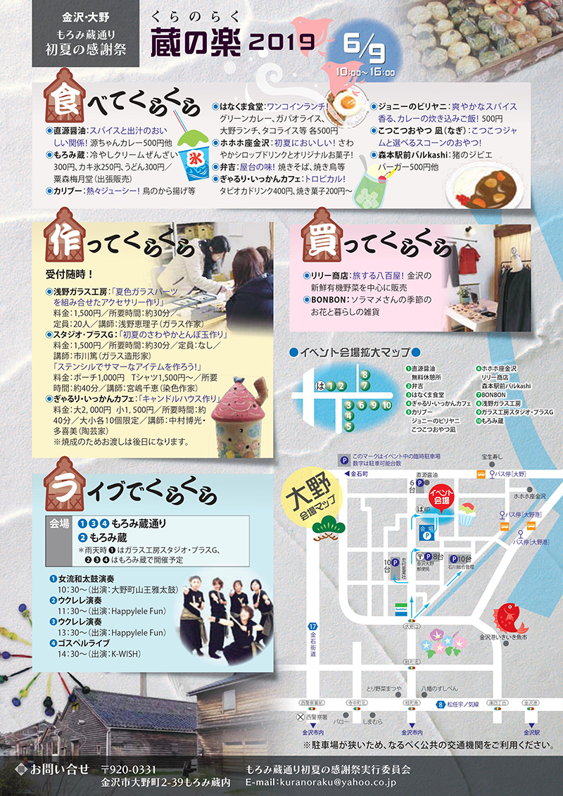 f:id:oishi-shogo:20190523100244j:plain