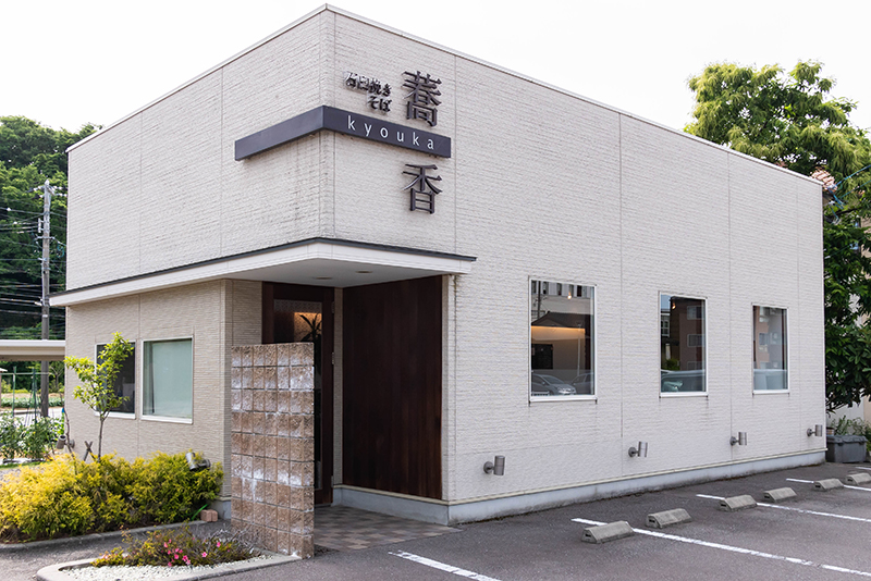 f:id:oishi-shogo:20190531153611j:plain
