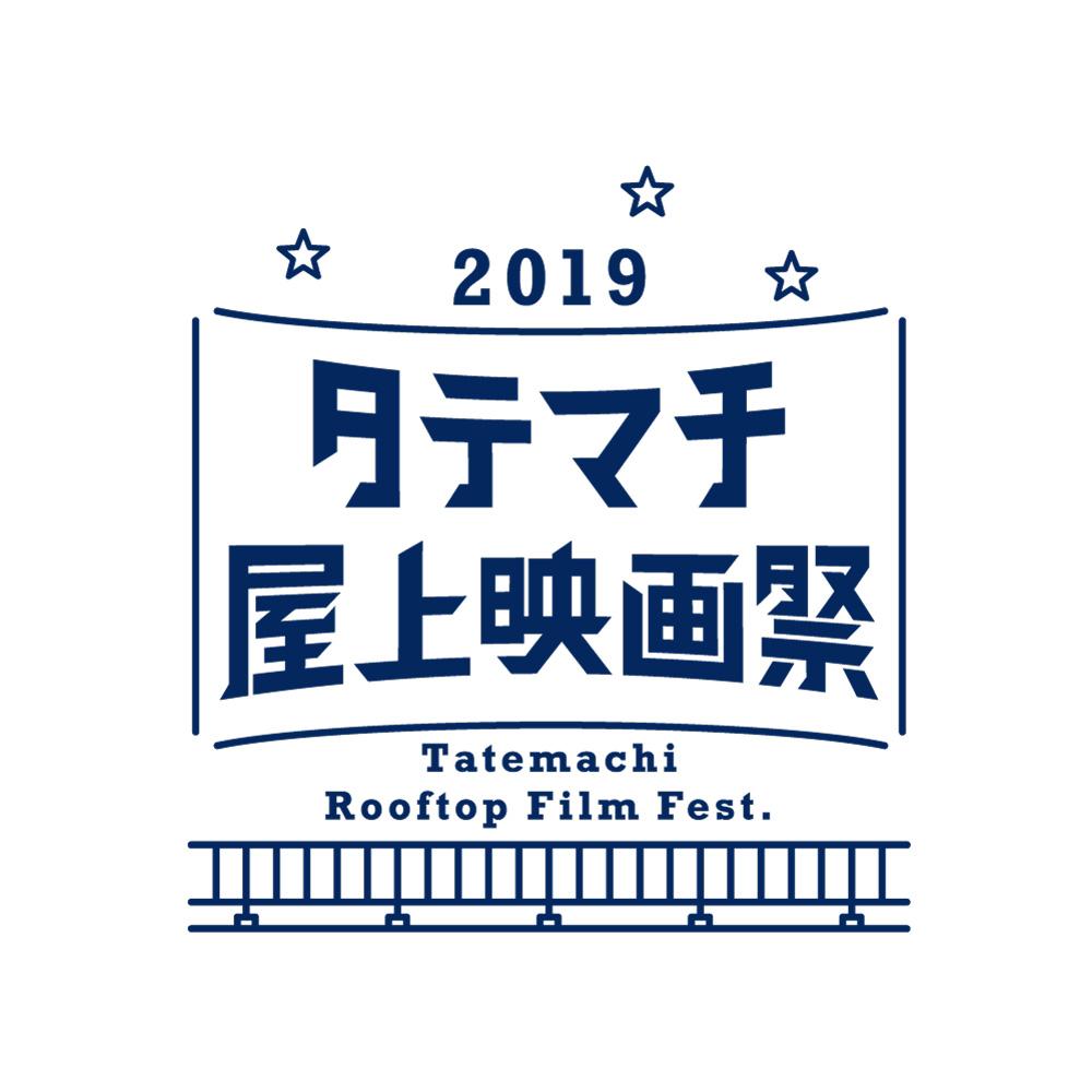 f:id:oishi-shogo:20190603174240j:plain