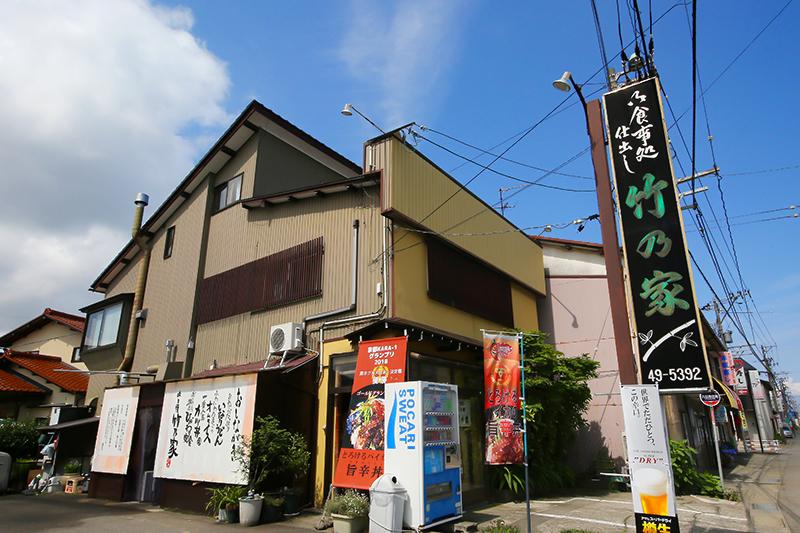 f:id:oishi-shogo:20190613150104j:plain