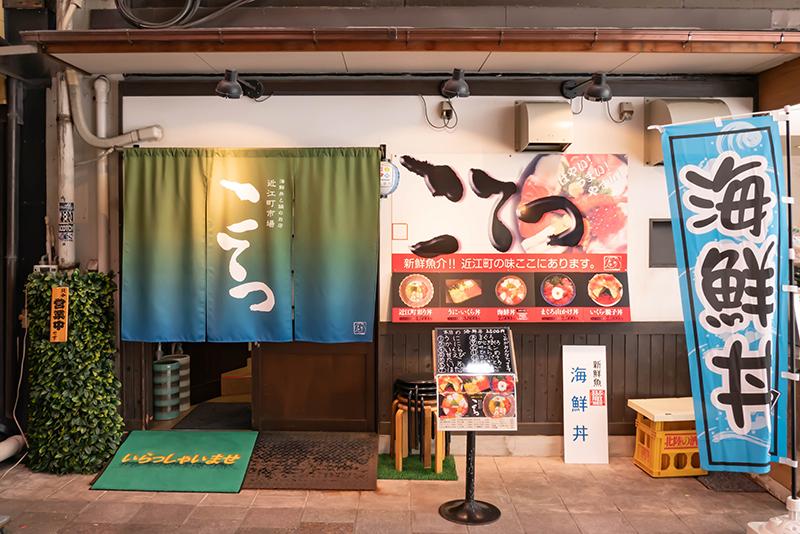 f:id:oishi-shogo:20190620200526j:plain