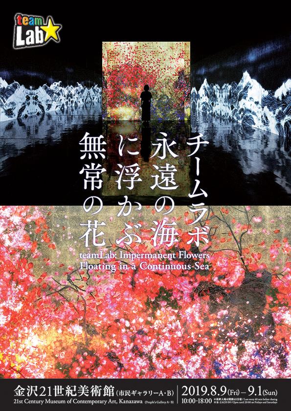 f:id:oishi-shogo:20190624172343j:plain