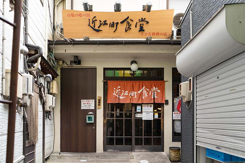f:id:oishi-shogo:20190705173653j:plain