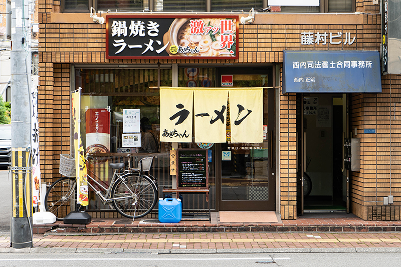 f:id:oishi-shogo:20190712144749j:plain