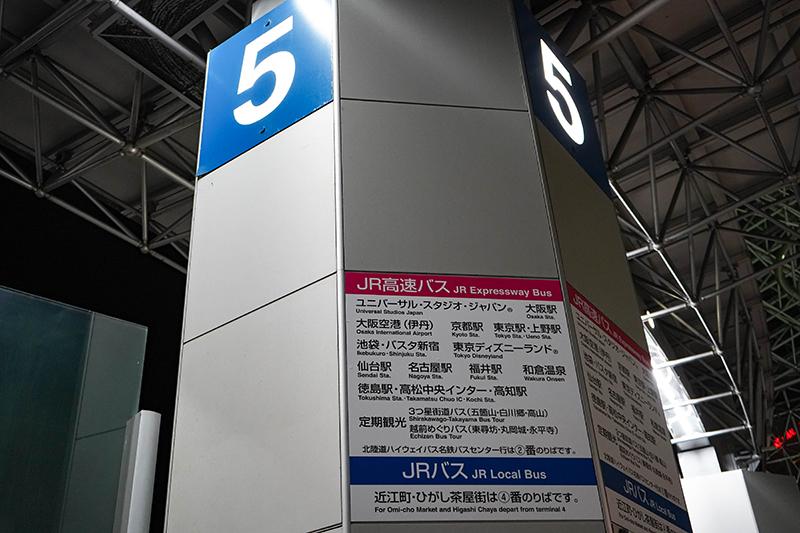 f:id:oishi-shogo:20190719134654j:plain