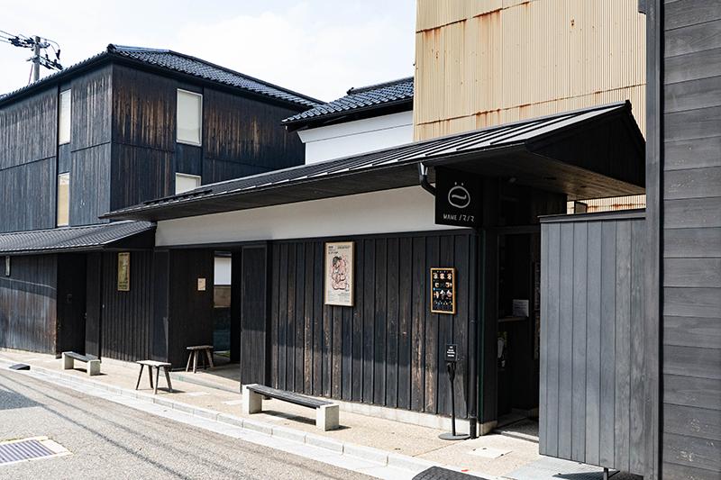 f:id:oishi-shogo:20190719154324j:plain