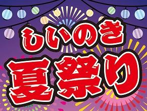 f:id:oishi-shogo:20190724091225j:plain