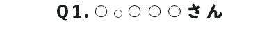 f:id:oishi-shogo:20190725135028j:plain