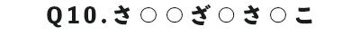f:id:oishi-shogo:20190725135152j:plain