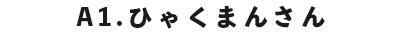 f:id:oishi-shogo:20190725135410j:plain