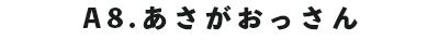 f:id:oishi-shogo:20190725135606j:plain