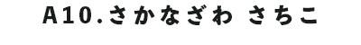 f:id:oishi-shogo:20190725135800j:plain