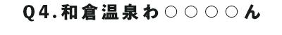 f:id:oishi-shogo:20190730134239j:plain
