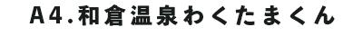 f:id:oishi-shogo:20190730134250j:plain