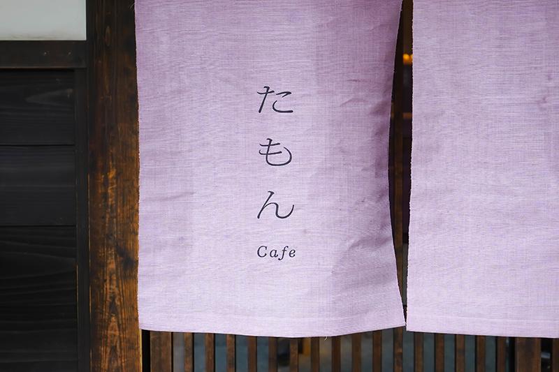 f:id:oishi-shogo:20190829185214j:plain