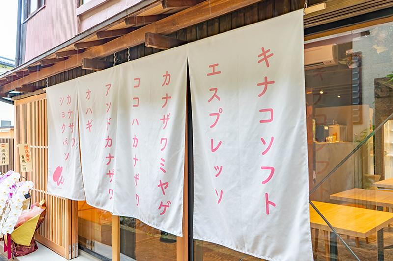 f:id:oishi-shogo:20190906175256j:plain