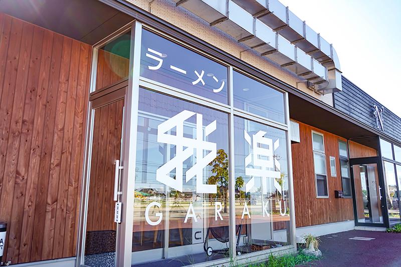 f:id:oishi-shogo:20190910161010j:plain