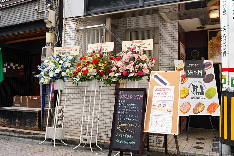 f:id:oishi-shogo:20190920135528j:plain