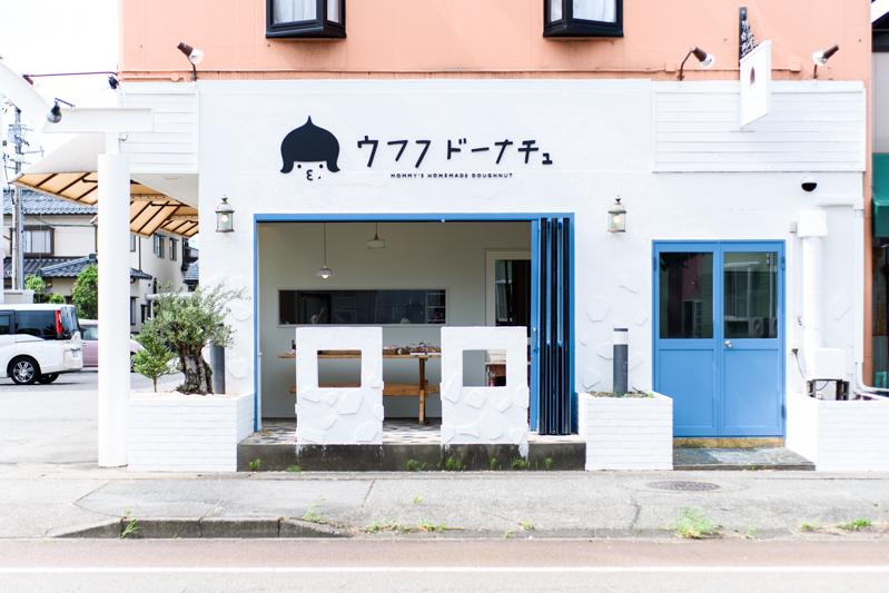 f:id:oishi-shogo:20190923102214j:plain