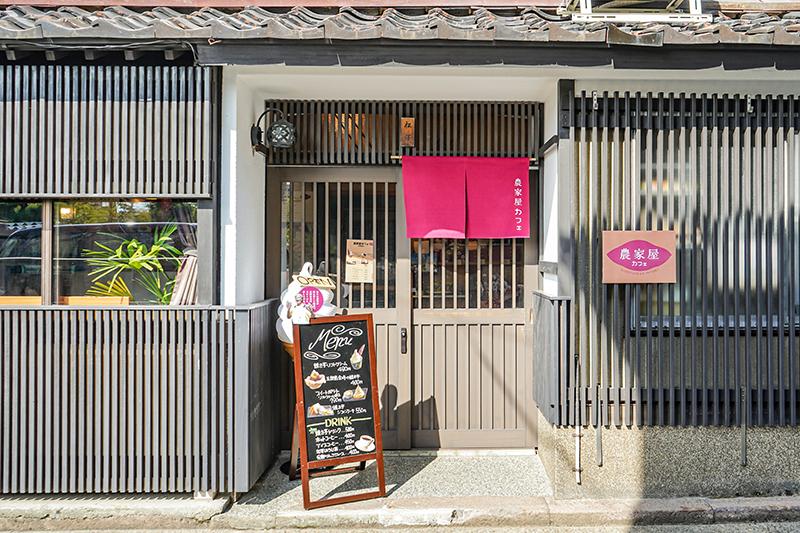 f:id:oishi-shogo:20190927142511j:plain