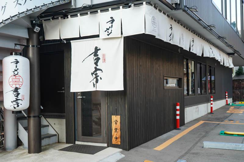 f:id:oishi-shogo:20191002141431j:plain