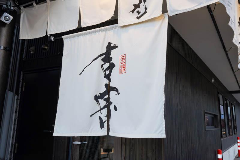 f:id:oishi-shogo:20191002143909j:plain