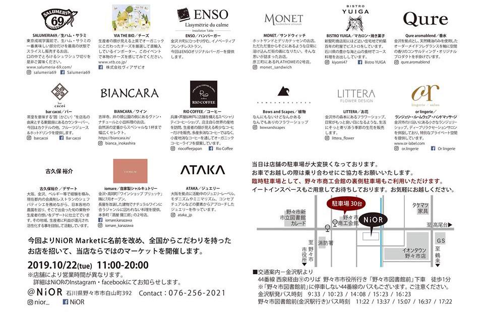 f:id:oishi-shogo:20191004164617j:plain