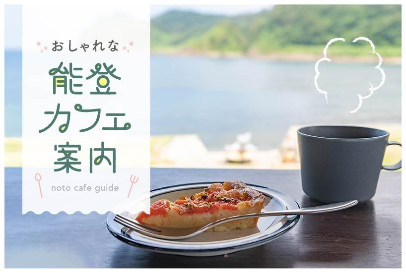 f:id:oishi-shogo:20191011184703j:plain
