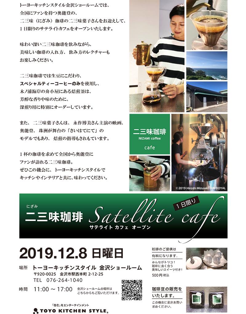 f:id:oishi-shogo:20191015144617j:plain