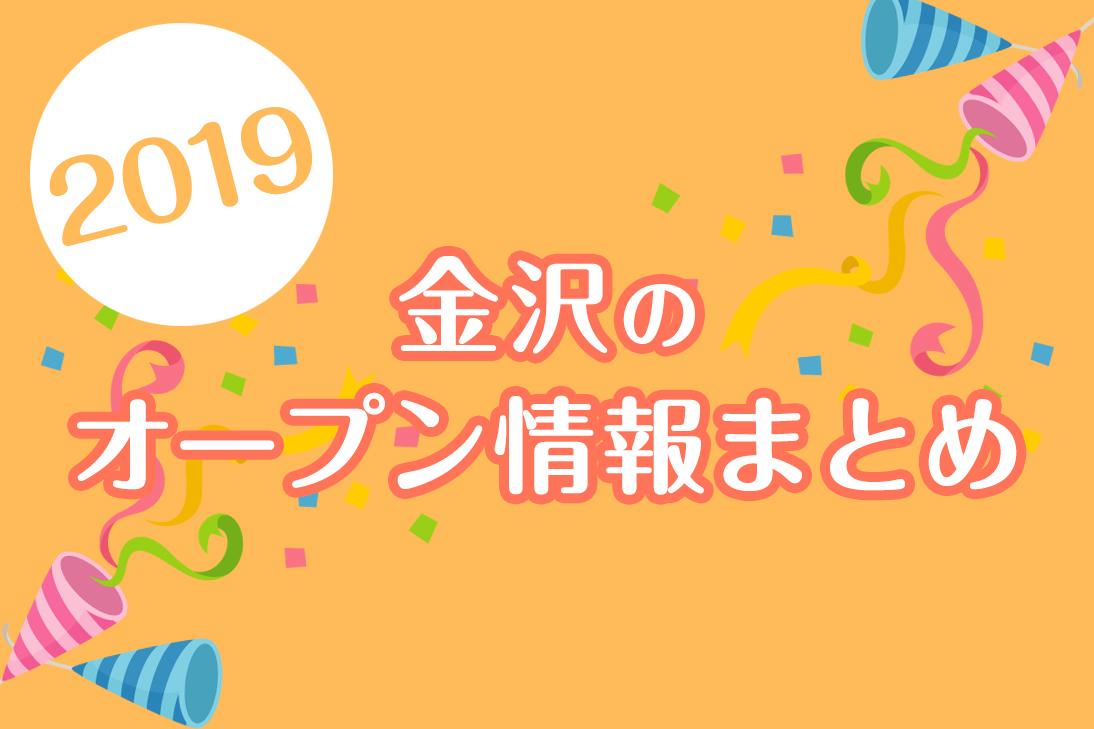 f:id:oishi-shogo:20191016164601j:plain