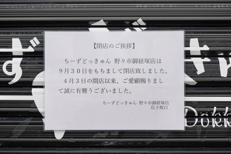 f:id:oishi-shogo:20191107185423j:plain