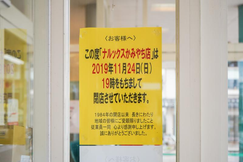 f:id:oishi-shogo:20191119114424j:plain