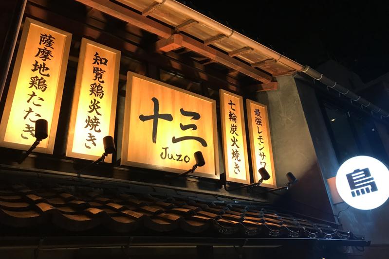 f:id:oishi-shogo:20191202182312j:plain