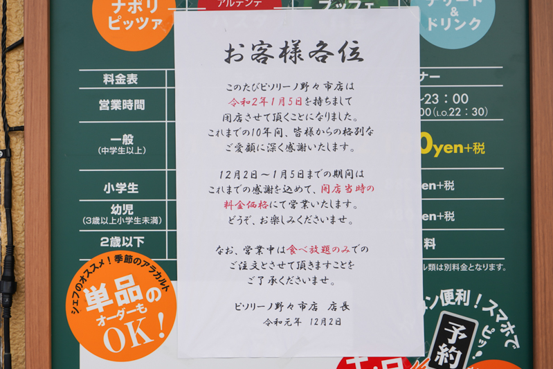 f:id:oishi-shogo:20191205190740j:plain