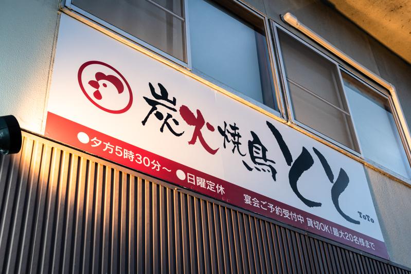 f:id:oishi-shogo:20191209135410j:plain