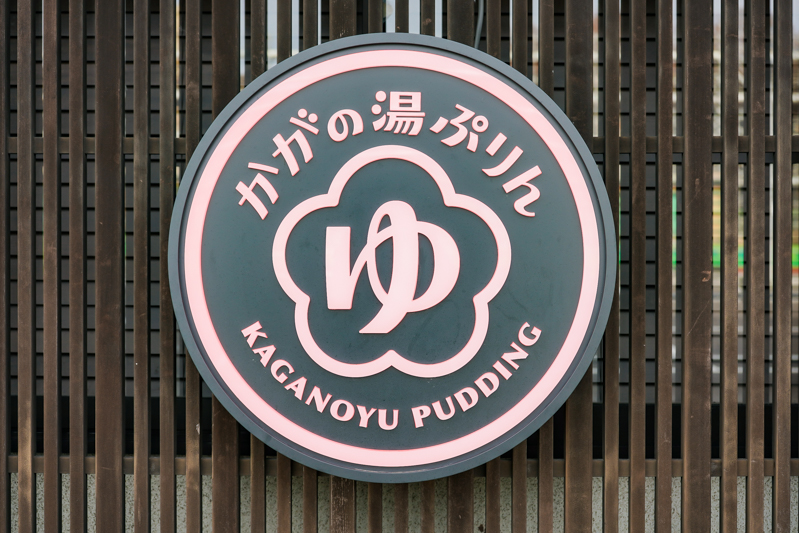 f:id:oishi-shogo:20191211200317j:plain