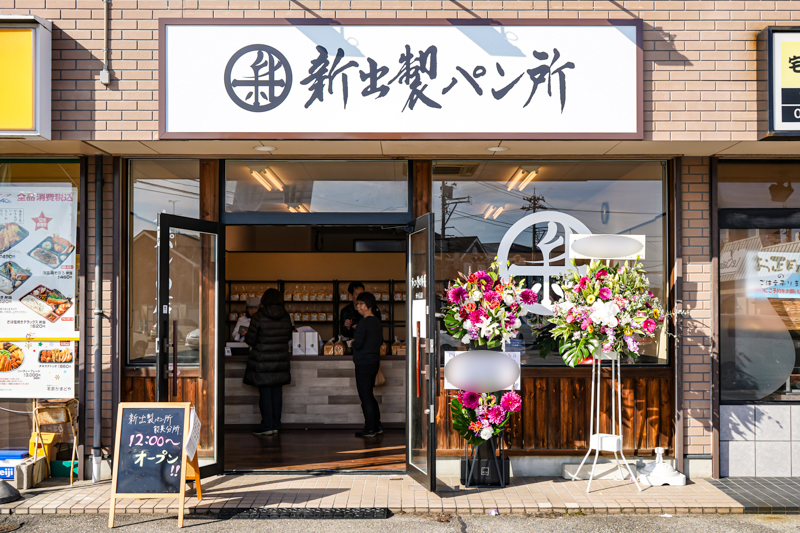 f:id:oishi-shogo:20191212120526j:plain