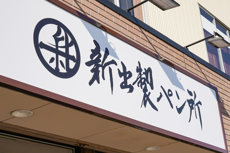 f:id:oishi-shogo:20191212120544j:plain
