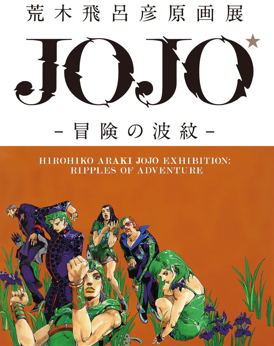f:id:oishi-shogo:20191217183430j:plain