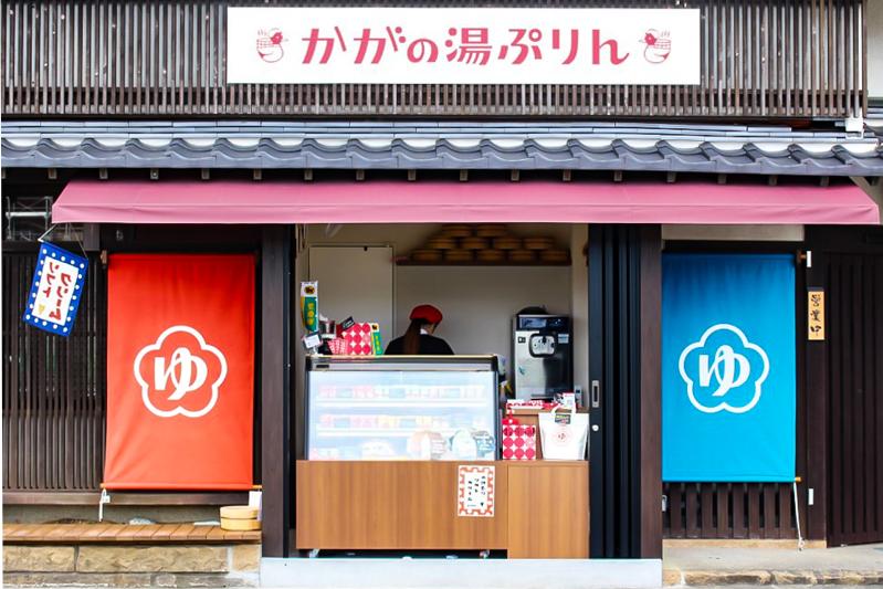 f:id:oishi-shogo:20191220094731j:plain