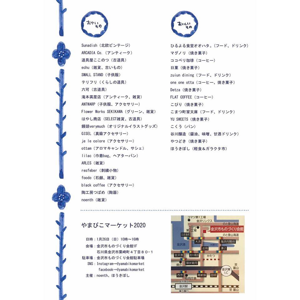 f:id:oishi-shogo:20200106161508j:plain