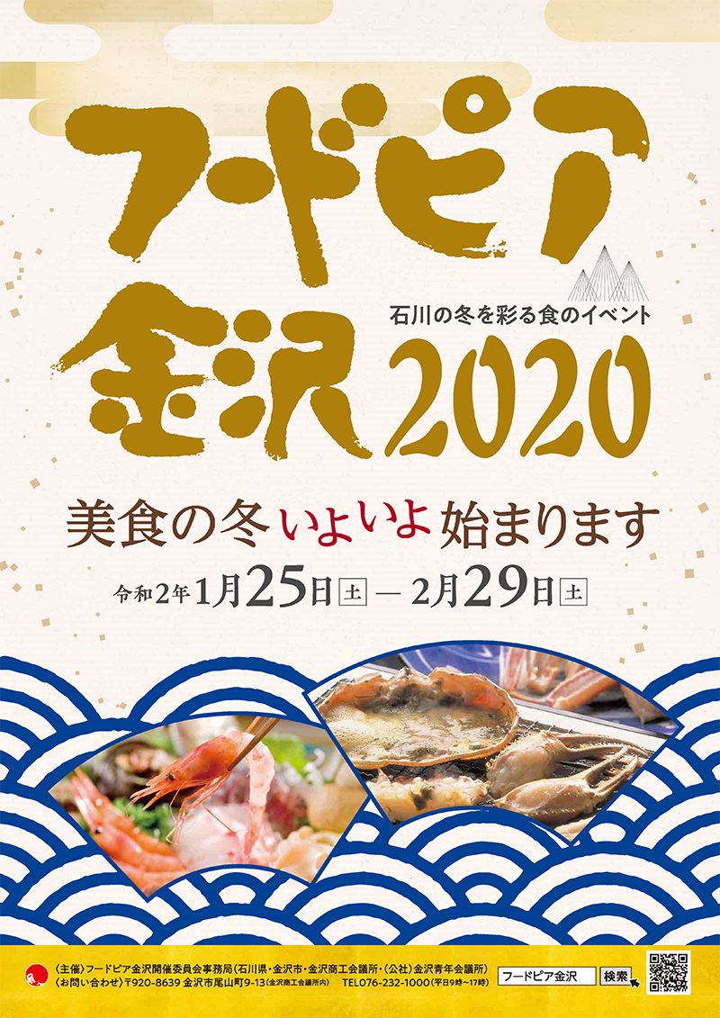 f:id:oishi-shogo:20200108192252j:plain