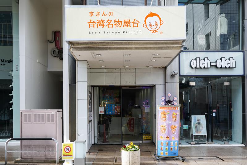 f:id:oishi-shogo:20200109114413j:plain