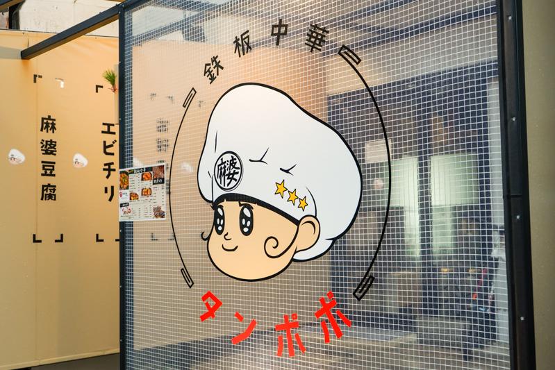 f:id:oishi-shogo:20200110120747j:plain
