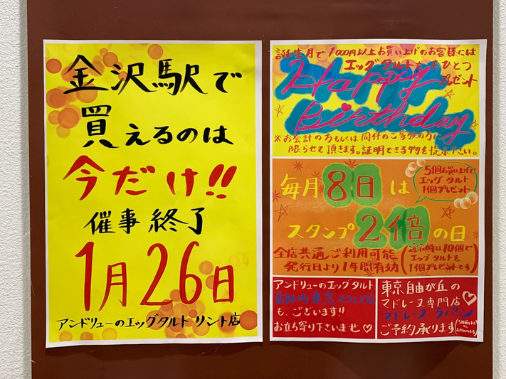 f:id:oishi-shogo:20200116190117j:plain